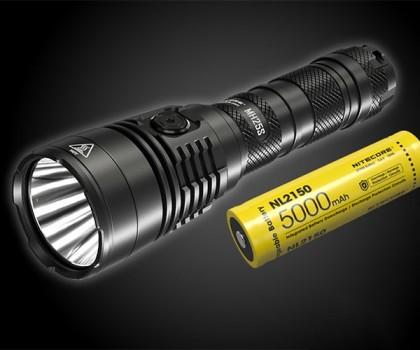 Medības lukturis Nitecore MH25S - 1800 Lumen